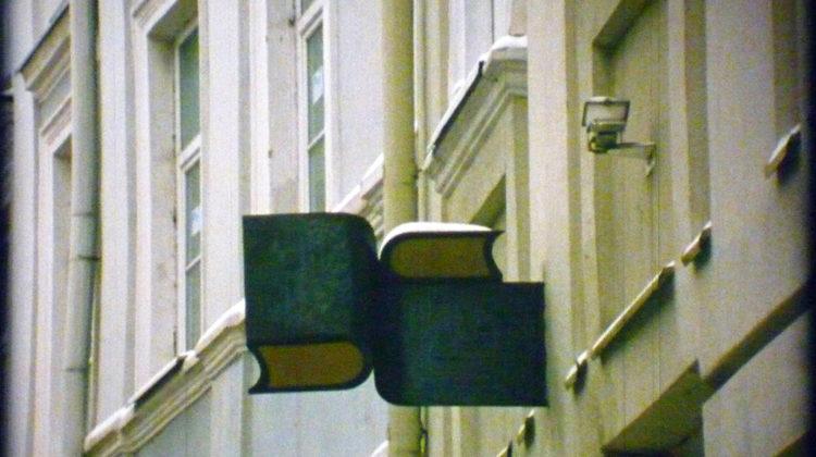 Gintaras Didžiapetris -  Optical Events -  2010 -  16mm film, no sound (3'33'' loop) Ed 1/5 +1AP still